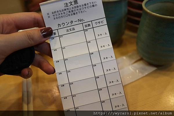 kyouzushi_11.jpg