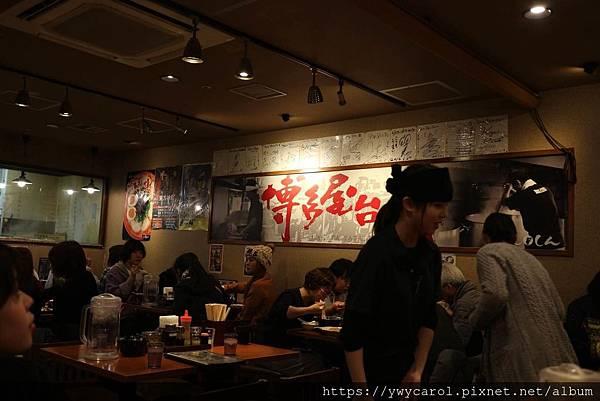 shinshin_03.jpg