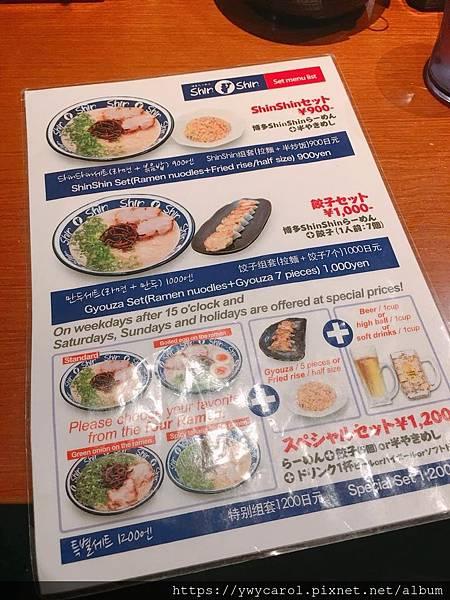 shinshin_05.jpg