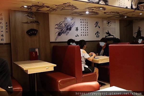 jianghu_05.jpg