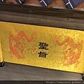 jianghu_04.jpg
