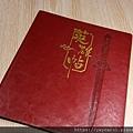 jianghu_08.jpg