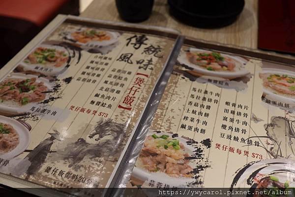 jianghu_09.jpg