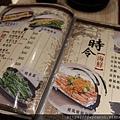 jianghu_11.jpg