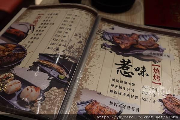 jianghu_12.jpg