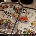 jianghu_14.jpg