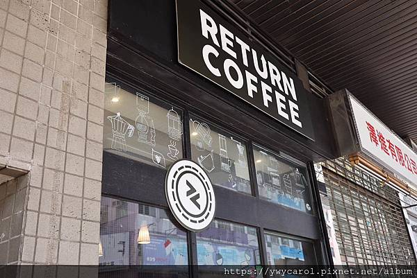 returncoffee_02.jpg
