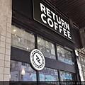 returncoffee_02.jpg