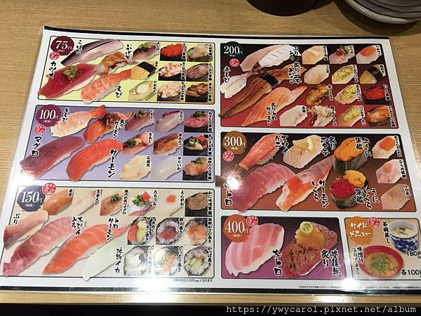 sushishogun_08.jpg