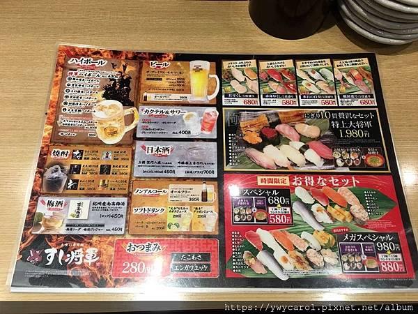 sushishogun_09.jpg