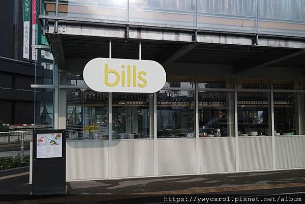bills_02.jpg