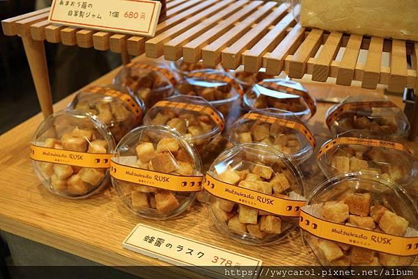 mutsukado_05.jpg