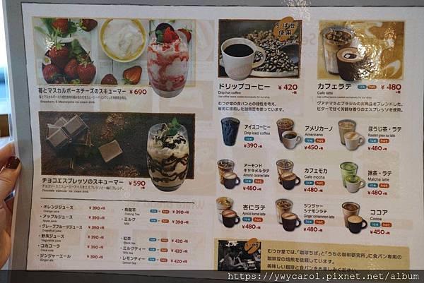 mutsukado_10.jpg