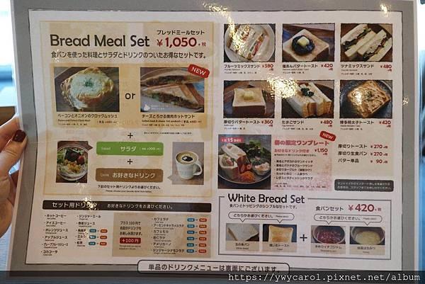 mutsukado_09.jpg