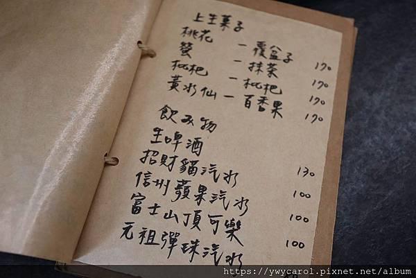 huiwei_12.jpg