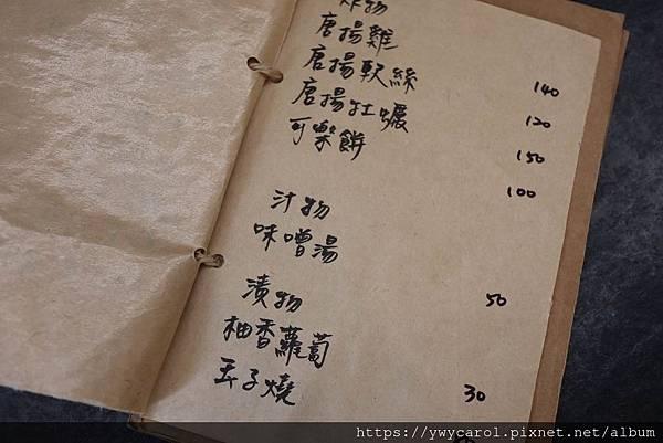 huiwei_11.jpg