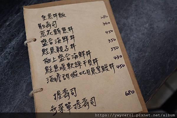 huiwei_09.jpg