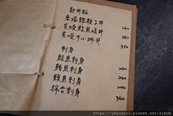 huiwei_10.jpg