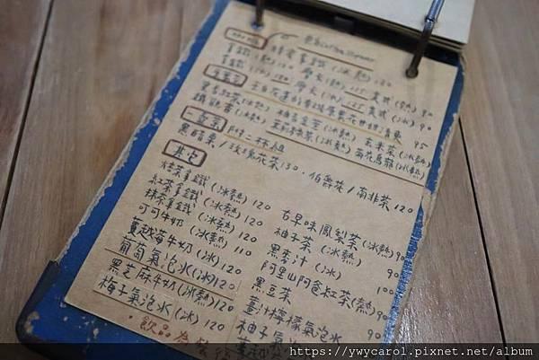 kichi_05.jpg