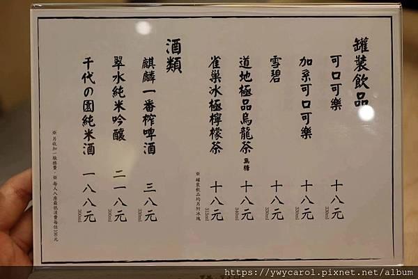 tenkichiya_07.jpg