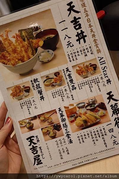 tenkichiya_08.jpg