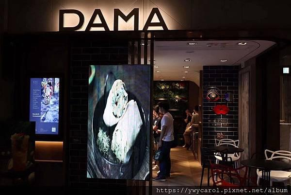 dama_01.jpg