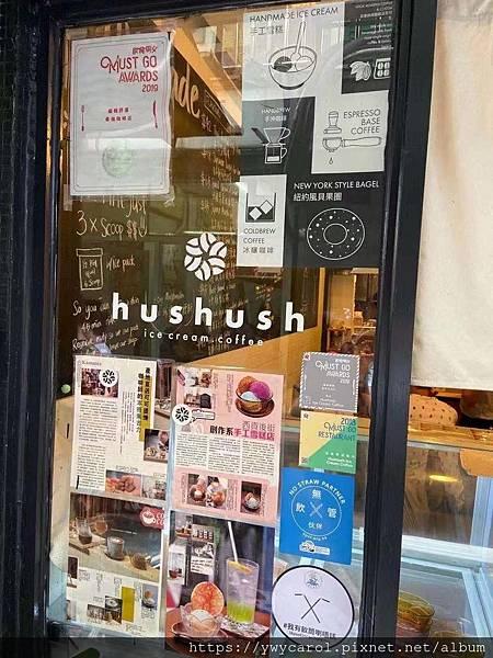 hush_12.jpg