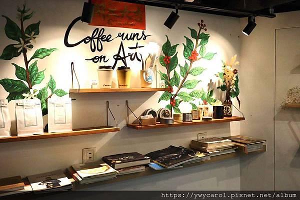 cornercoffee_02.jpg
