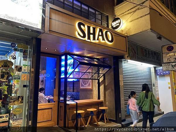 shao_02.jpg