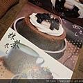 Uriwari_08.jpg
