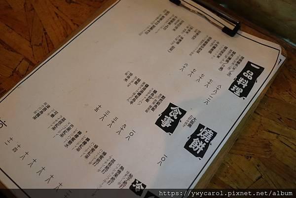 TokyoShokudo_07.jpg