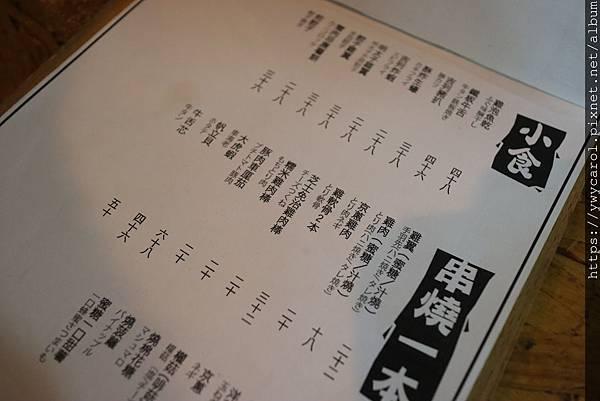 TokyoShokudo_08.jpg