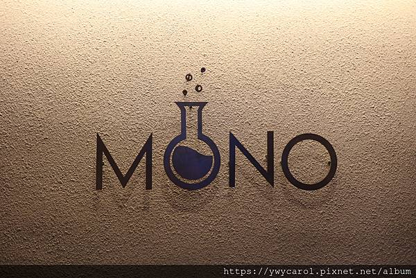 monolab2.JPG