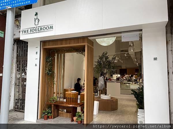 thesoulroom2.JPG