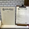 KaleidoCoffee8.JPG
