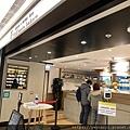 SAKImotobakery3.JPG