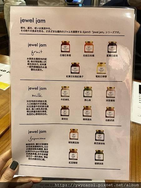 SAKImotobakery12.JPG
