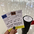 SAKImotobakery22.JPG