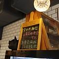 coffeequestion11.JPG