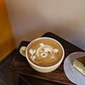 coffeequestion17.JPG