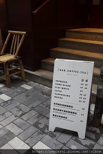 troiscafe3.JPG
