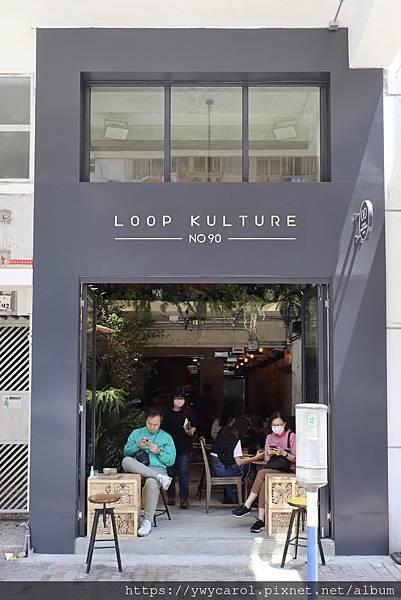loopkulture2.jpg