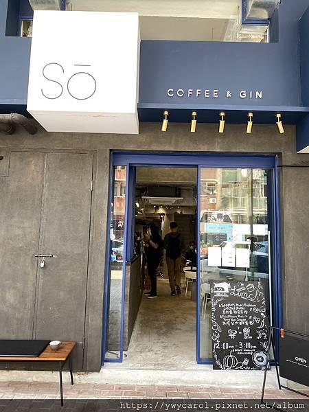 socoffee2.JPG
