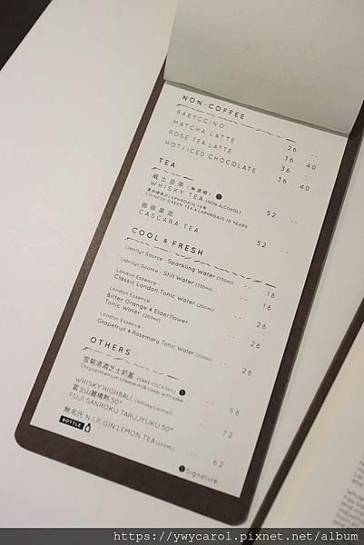 socoffee14.JPG