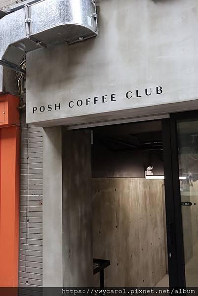 posh2.jpg