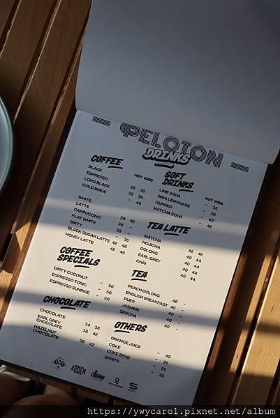 peloton13.jpg