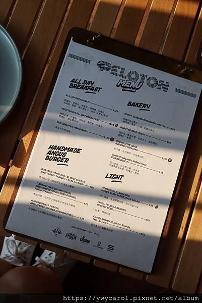 peloton11.JPG