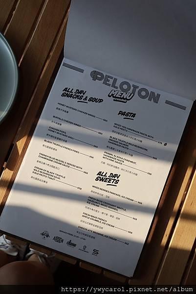 peloton12.jpg