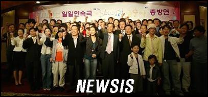 王熙智-加油金順990112-07