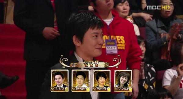 MBC20071230-51